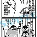 文虎雙全-sample3.jpg