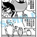 文虎雙全-sample2.jpg