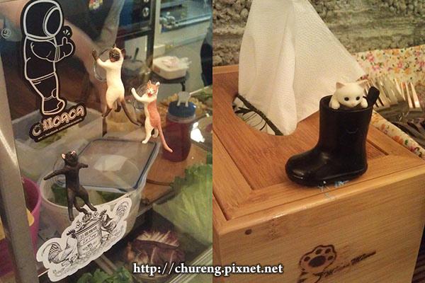 150912-Minou貓餐廳-2.jpg