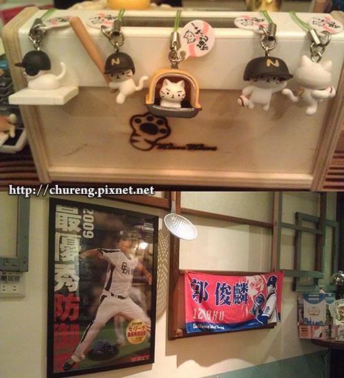 150912-Minou貓餐廳-3.jpg