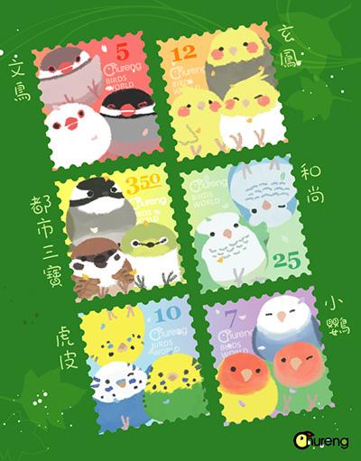 鳥寶郵票貼紙