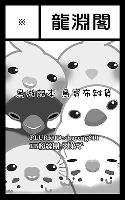 可愛動物only-攤位圖.jpg