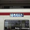 160416-01.JPG