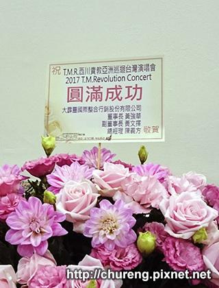 170219-西川貴教演唱會-3.jpg