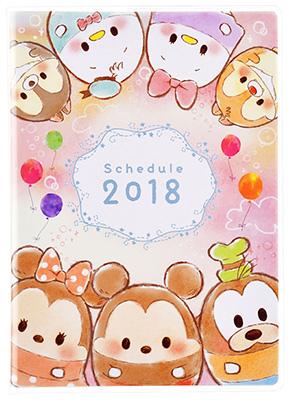2018-手帳.jpg