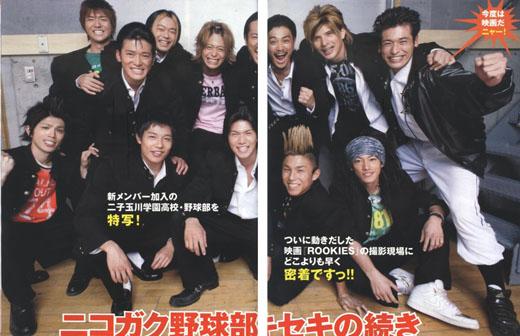 JUNON 2009 2月號-1