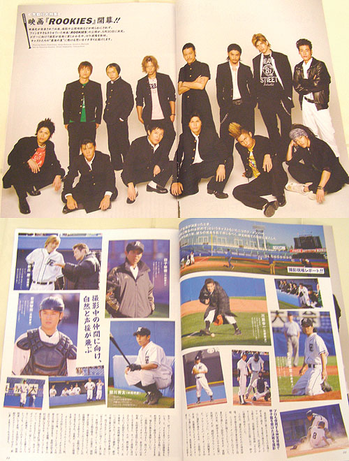 ROOKIES~卒業~報導 cinema vol.16-1