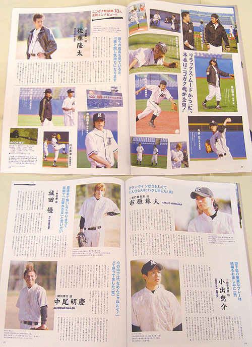 ROOKIES~卒業~報導 cinema vol.16-2