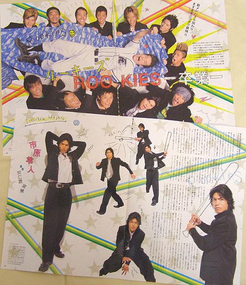 ROOKIES~卒業~報導 日本映畫navi vol.14-1