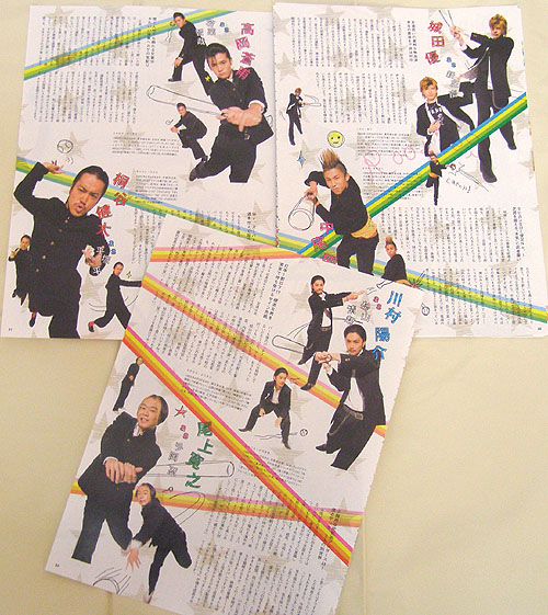 ROOKIES~卒業~報導 日本映畫navi vol.14-3