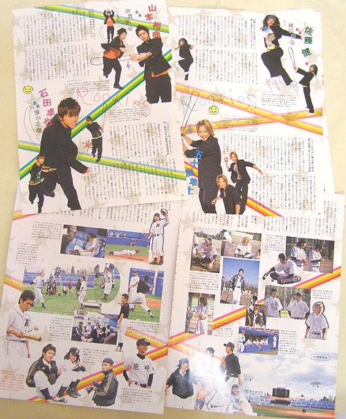 ROOKIES~卒業~報導 日本映畫navi vol.14-4