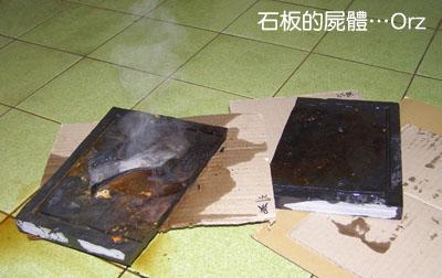輔漫09中秋烤肉團-1