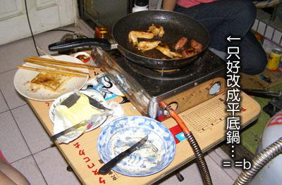 輔漫09中秋烤肉團-2