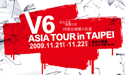 V6 ASIA TOUR in Taipei