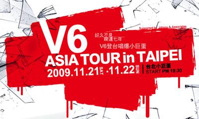 V6 ASIA TOUR in Taipei