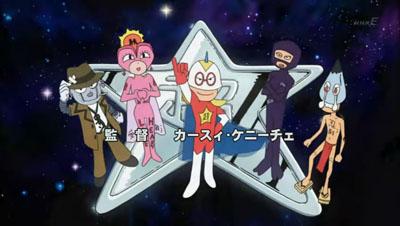 爆漫-ep01-2