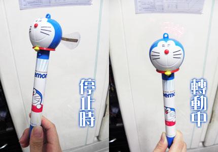 小叮噹風扇筆-1