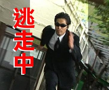 逃走中-hunter