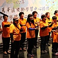 2013樂齡中心成果展演出