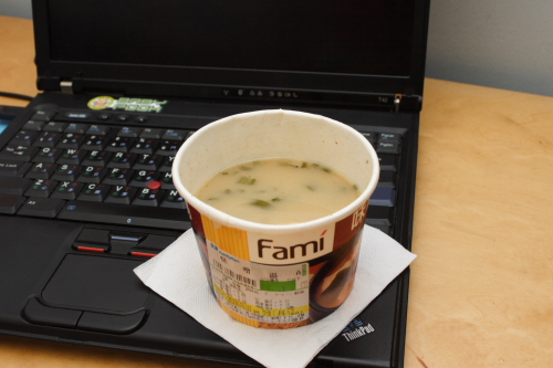 全家味增湯