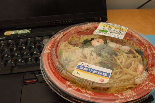 海鮮什錦炒麵