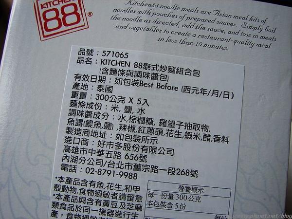 DSC00221.jpg