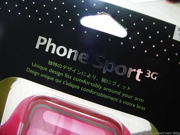 DSC01090.jpg