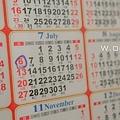 國豪+雯莉-155.jpg