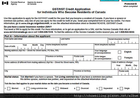 GST/HST Credit