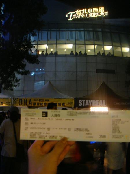 mayday演唱會門票