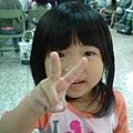 so cute~