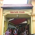 小印度拱廊