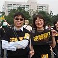 小妮子和鄭同學