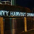 城市豐收教會