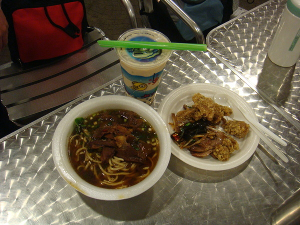 超想念的台灣味