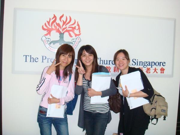 參觀新加坡長老會總會