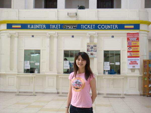 車站裡的售票處
