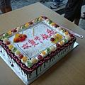 雙親節聚會蛋糕