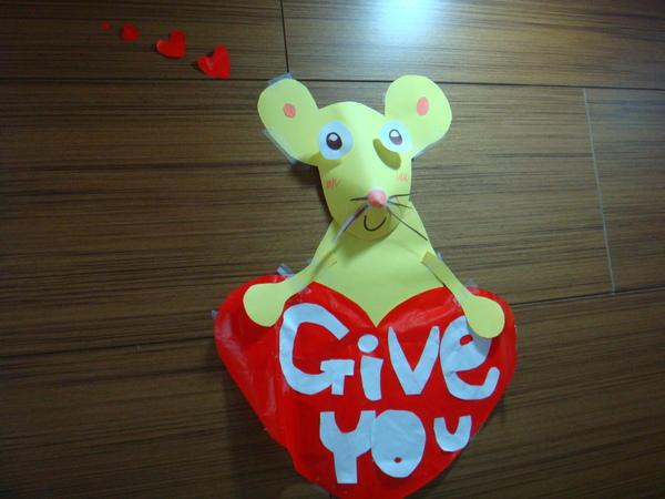 主題~Give You