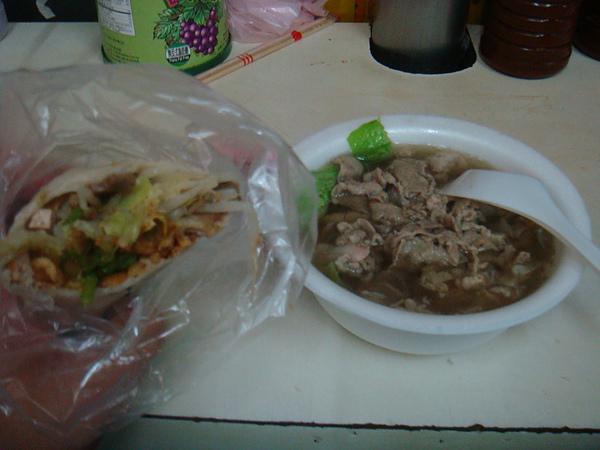 潤餅和羊肉湯