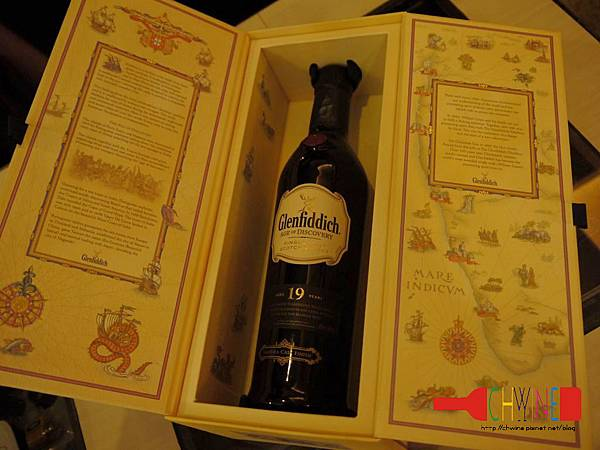 格蘭菲迪探險家19年限量版