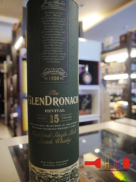 GlenDronach格蘭多納15年_04