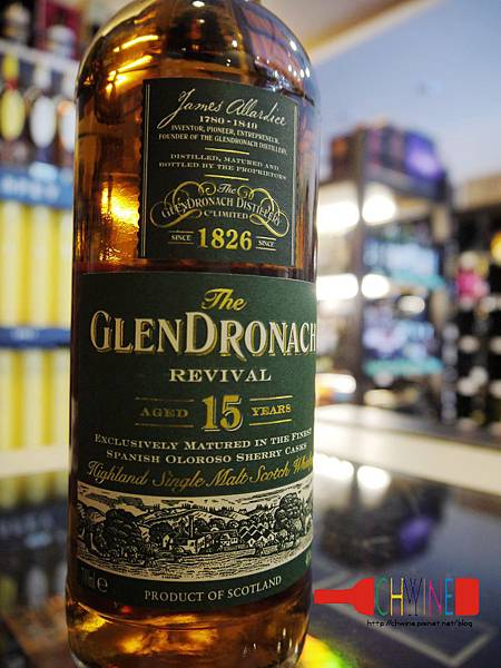GlenDronach格蘭多納15年_08