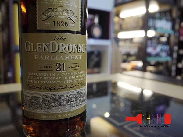 Glendronach 格蘭多納21年_09