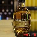 Glenrothes格蘭露斯小樣酒六入_06