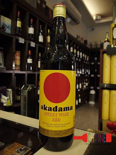 日本赤玉Akadma