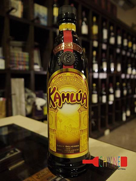 卡魯瓦咖啡香甜酒