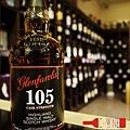 Glenfarclas 格蘭花格105_05