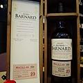 BARNARD Macallan 1989_08