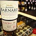BARNARD Glen Spey 1990_05